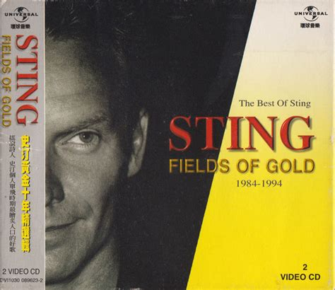 sting fields of gold best of sting fields of gold the best of sting 1984 1994 cd