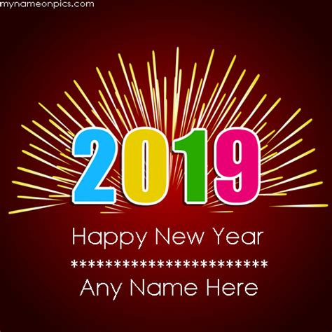 advance happy  year wishes