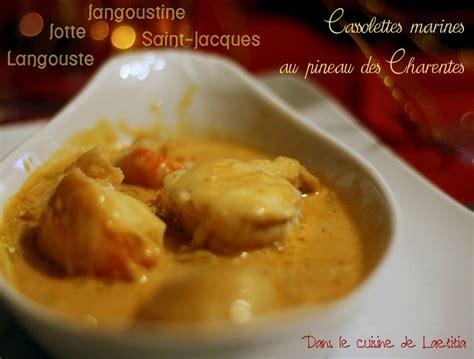recette de cuisine cassolette marine au pineau des charentes la cuisine de