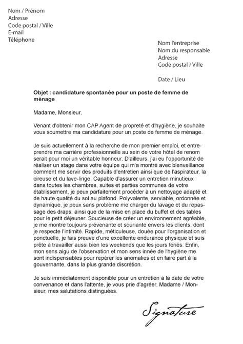 11 lettre de motivation menage lettre administrative