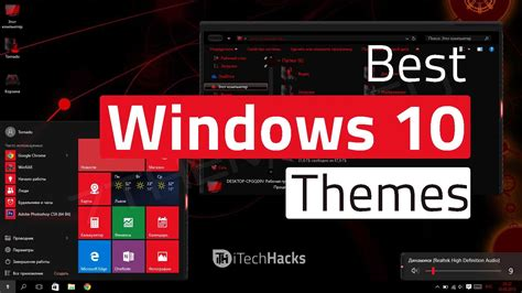 Best Themes Free Windows 10 Themes And Skins 2019 Windows 10 Skins