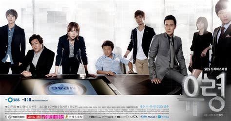 Baixar kpop star season 4 episode 20 dramacool