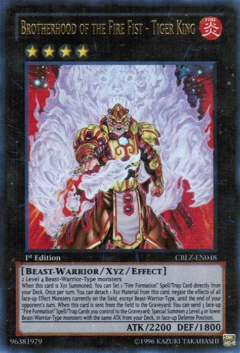 brotherhood of the deck brotherhood of the tiger king yu gi oh