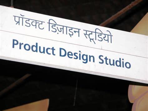 3d design studium beruf studium produktdesign