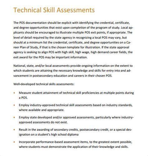 sample skills assessment templates