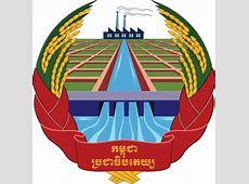 FileEmblem of Democratic Kampuchea 1975–1979svg