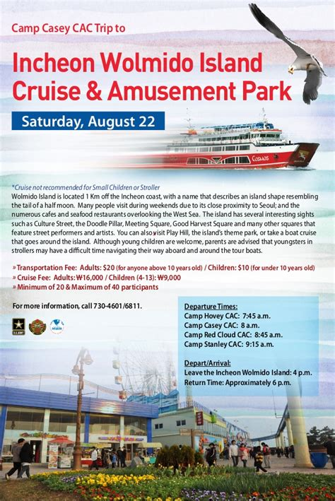 wolmido island cruise poster aug2015