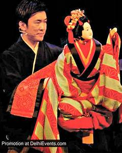 "THEATRE & TALK ""Bunraku"" Japanese Traditional Puppet ..."