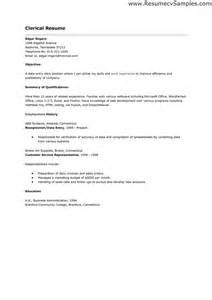 resume for clerical work sle clerical cover letter template