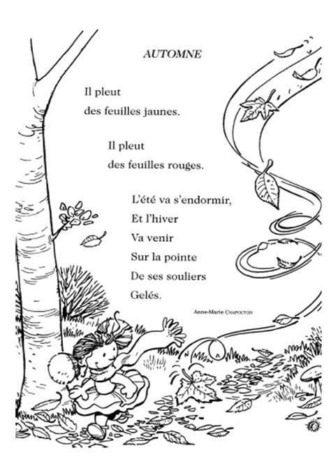lencre violette poemes cpcece