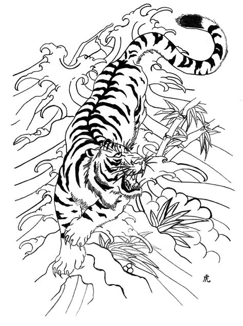 Chinese tiger in the waves by That Cute Kitty