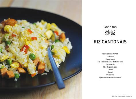 cuisine chinoise 30 superbe ustensiles de cuisine chinoise hdj5 meuble de