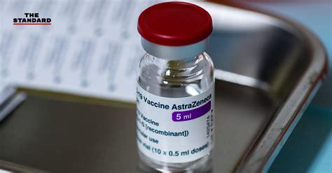 Sputnik v จากรัสเซีย เป็นวัคซีนที่ผลิตจากเทคโนโลยีเวกเตอร์ไวรัส (viral vector) เหมือนกับวัคซีน astrazeneca คือ ใช้ไวรัสชนิดอื่นเป็นตัวพาสาร. สหรัฐฯ อาจอนุมัติใช้งานวัคซีน AstraZeneca อย่างเร็วภายใน เม.ย. หากผลการทดลองยืนยันความปลอดภัย ...