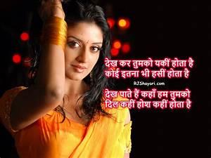 Hindi Shayari – Poetry In Hindi   Best Hindi Sher O ...