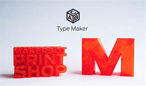 3ders  Makerbot's Printshop Ipad App Makes It Easy To. Emotions Signs. Donation Signs. Basketball Cheer Signs. Autistic Signs. Endorphins Signs. Historic District Signs Of Stroke. Pancreas Signs. Lion King Signs Of Stroke