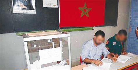 assesseur bureau de vote assesseur bureau de vote election professionnelle 28