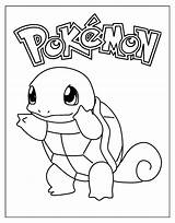 Squirtle Pokemon Coloring Pages Sheet Turtle Printable Sheets Cute Cartoon Malvorlagen Pikachu Walmart Drawing Snake Fans Ausdrucken Zum Getdrawings Anime sketch template