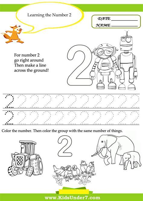 preschool number worksheets free printable kidz worksheets kindergarten ordinal numbers worksheet 489