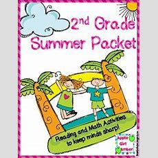 Leaving 1st Grade And Ready For 2nd Grade Summer Packet By Applegirlamber
