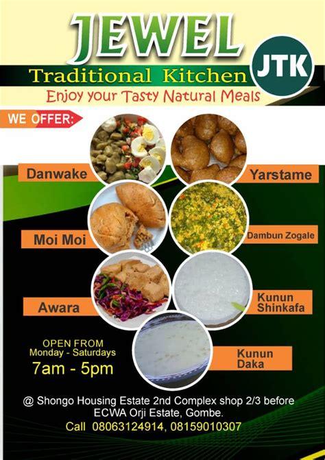 Dambun shinkafa is a mix of matched rice, coleslaw and moringa leaves. Jewel traditional kitchen - Posts | Facebook