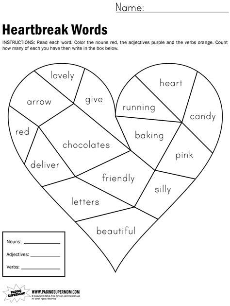 8 best images of grade reading worksheets free