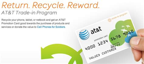 att phone trade in at t will now give you 100 credit for your smartphone