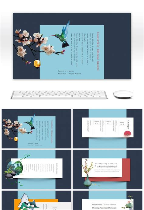 awesome blue creative chinese wind album  template