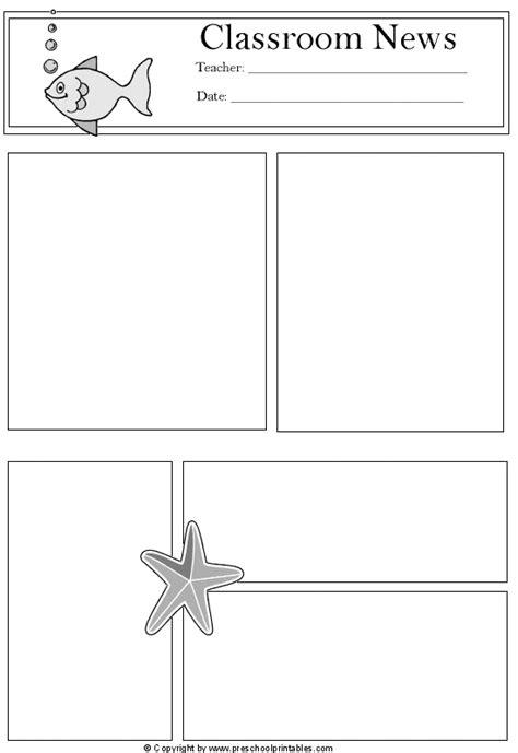 blank newsletter template classroom stuff 498 | 68479f55c96f70cab4335929907d5a53
