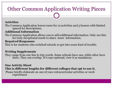 common app extracurricular essay sles