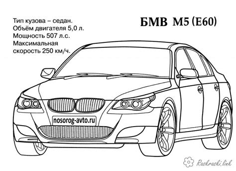 Kleurplaat Bmw X5 by Bmw M5 Coloring Coloring Pages