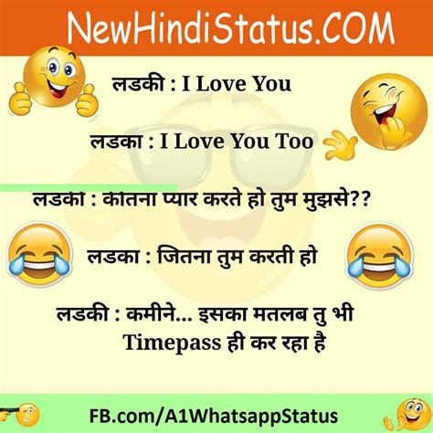 top  funny whatsapp jokes  hindi hindi shayari