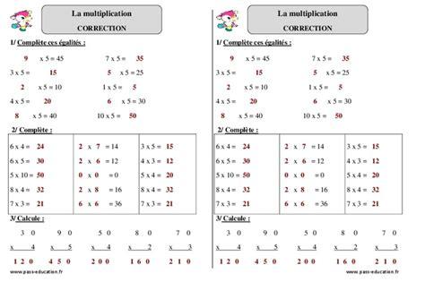 exercice table de multiplication a imprimer 28 images multiplication ce1 exercices 224