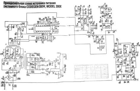 схема блока питания gp-300atx