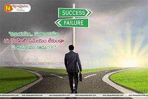 Success with Ha... Telugu Business Quotes