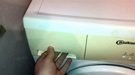 Waschmaschine Schublade Reinigen by Waschmaschine Einsp 252 Lschale S 228 Ubern Waschmaschinen