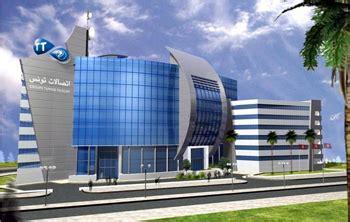 siege social telecom tunisie telecom démarrage des travaux de construction du