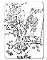 Coloring Park Amusement Pages Coloringpages1001 sketch template