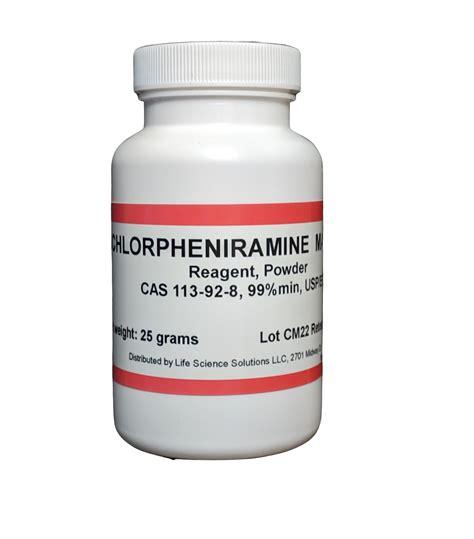 buy chlorpheniramine maleate powder  grams  min