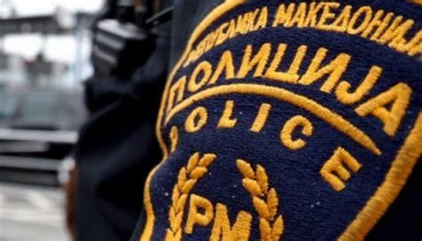 Gjendet e vdekur foshnja e 19-të vjeçares nga Strumica - Republika Shqip