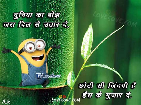 latest zindagi shayari deep  life quotes whatsapp