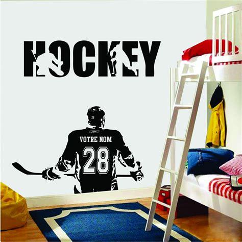 sticker chambre gar輟n autocollant mural joueur de hockey