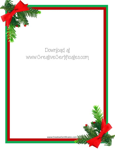 christmas border templates customize