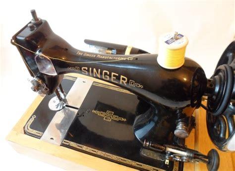 Vintage Antique Sewing Art Nouveau Singer Machine Vs3