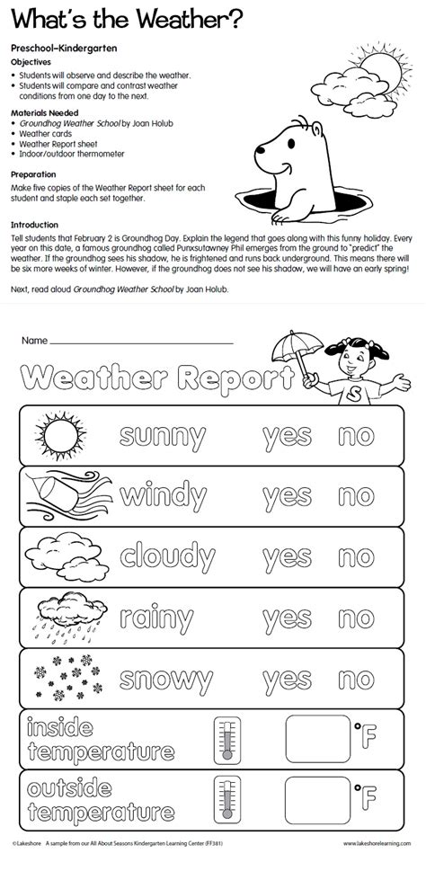 what s the weather lesson plan from lakeshore learning