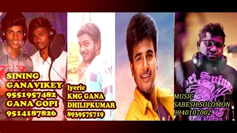 Chennai Gana|| Actor Sivakarthikeyan Hd Audio Song