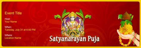 Satyanarayan Puja Invitation Format In Marathi Ivoiregion