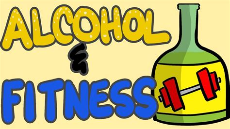 alcohol effects  fitness bad   gains youtube