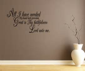 All i have needed quote lettering vinyl wall decal