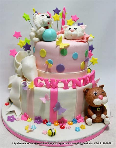 Puppy Theme Birthday Cake