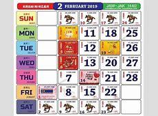 2019年【学校假期+公共假期】完整版日历!快Save 起来! Leesharing